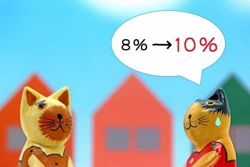 消費税の増税で私の年金は増えるのか減るのか