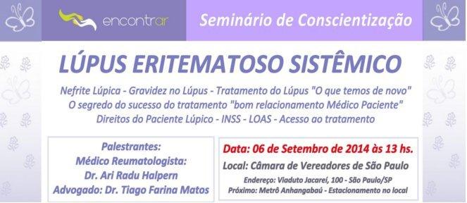 Banner-lupus