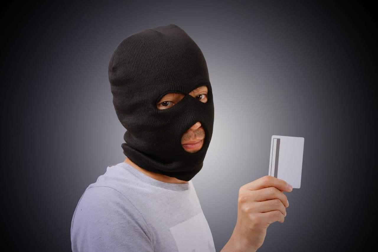振り込め詐欺救済法に基づく公告トップページ