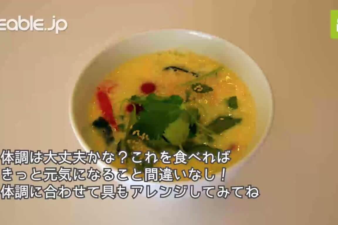 風邪や二日酔いの時に効果的!カニカマ卵雑炊の作り方・レシピ