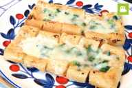 ピザ風の簡単なおつまみ!油揚げのネギ味噌チーズの作り方・レシピ