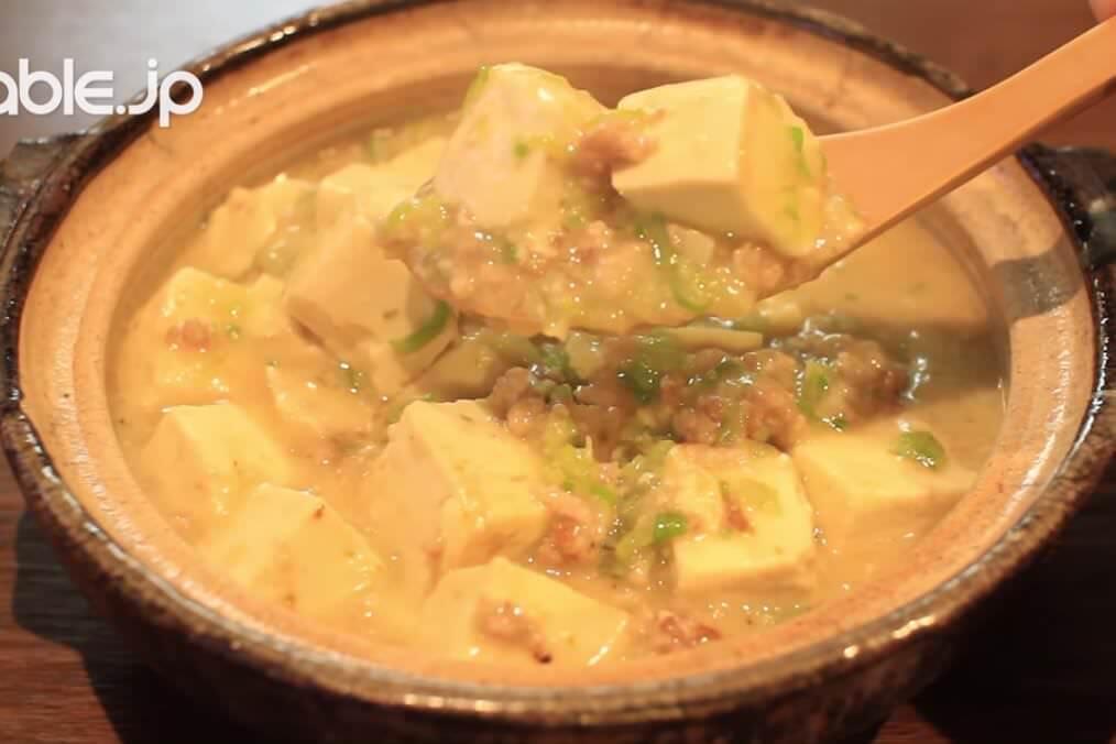 柚子胡椒の辛さが絶品!白みそで作る白いマーボー豆腐の作り方・レシピ