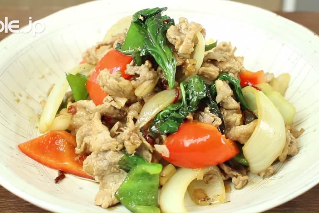 美味しいタイ料理の定番!タイ風バジル野菜炒めの作り方・レシピ