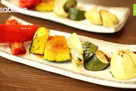 色鮮やかで見た目がおしゃれ!焼き野菜の盛り合わせの作り方・レシピ