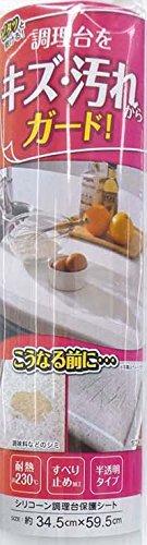 ワイズ シリコーン調理台保護シート