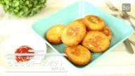食感が病みつきになる!もちもちチーズポテトの作り方・レシピ
