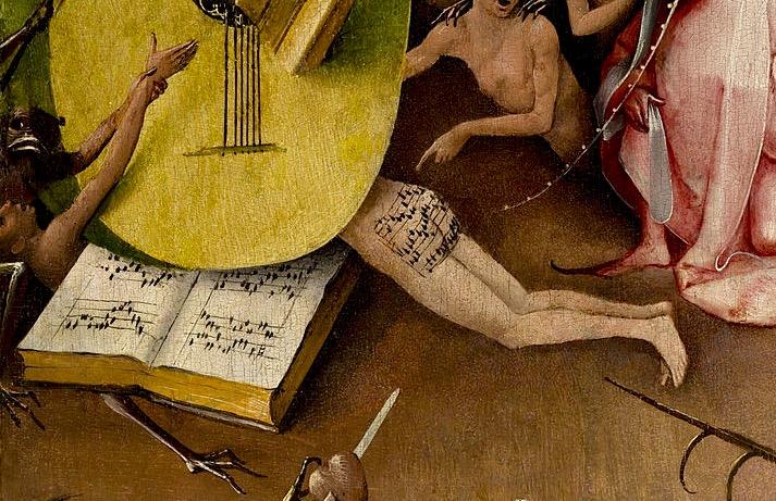 Босх музыка