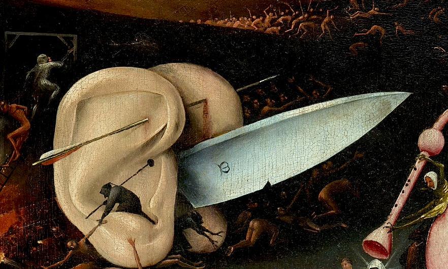 Босх нож и уши