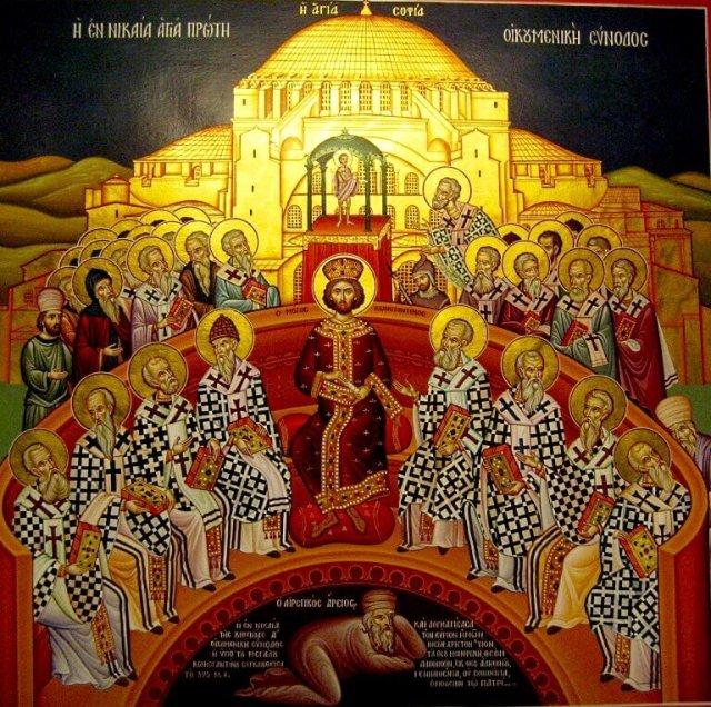 Фреска первый никейский собор 14 век