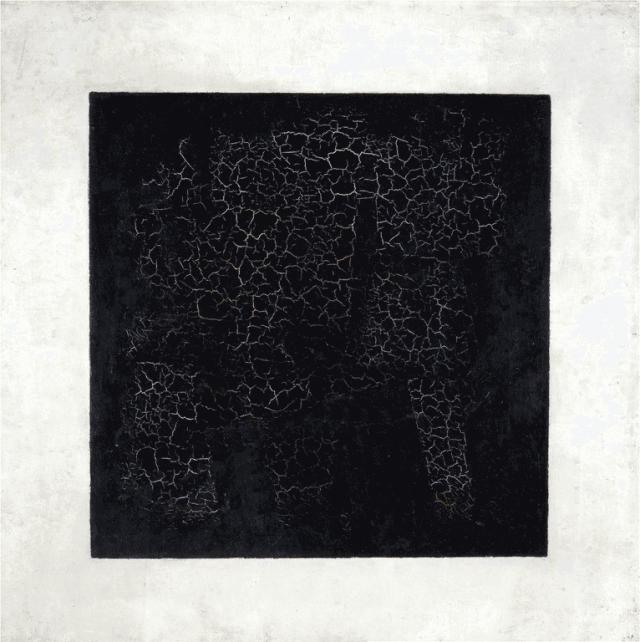 Малевич чёрный квадрат