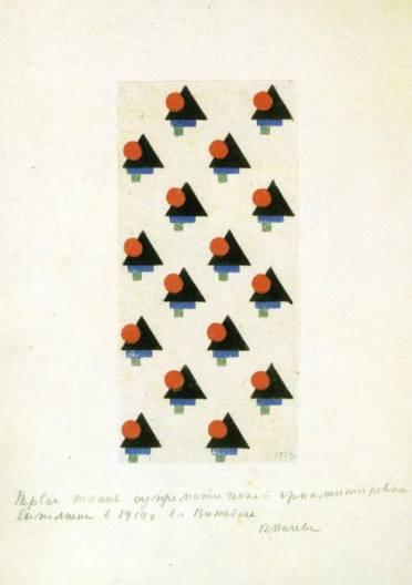 Малевич. Образец супрематической ткани