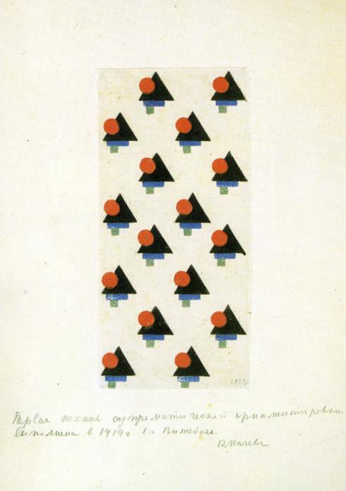 Малевич рисунок ткани
