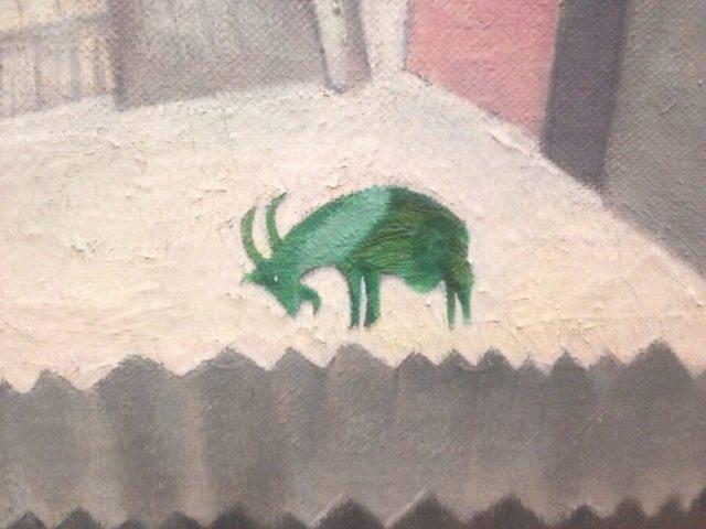Марк Шагал зелёная коза