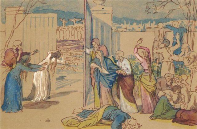 Иванов богоматерь ученики и женщины смотрят на распятье