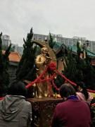 The Yuelao statue