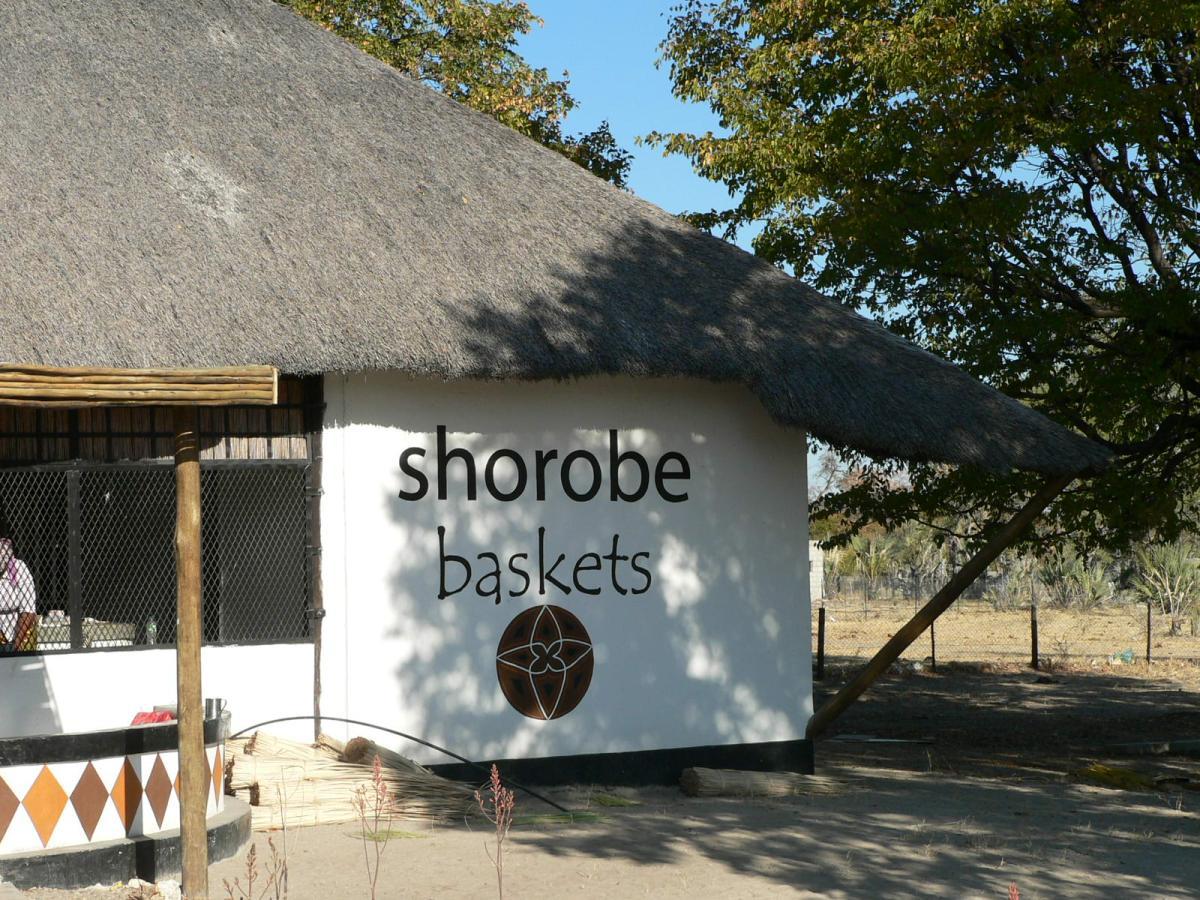 shorobe-1
