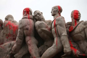 Batalha Das Imagens E Memórias No Bicentenário Da Nação