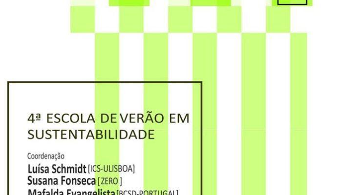 INSCRIÇÕES ABERTAS  4ª Escola De Verão Sobre Sustentabilidade  14 A 18 De Setemb…