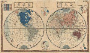 A História Global E A Mediação De Teorias