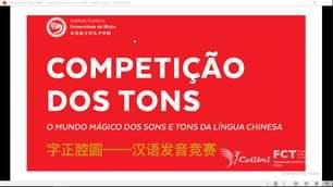 O Instituto Confúcio Da Universidade Do Minho Tem A Honra De Os Convidar A Assis…