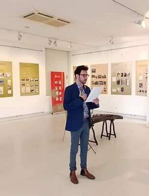 """Inauguração Da Exposição """"Camilo Pessanha – Um Poeta Ao Longe"""""""