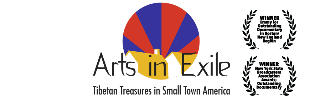 Arts in Exile Logo