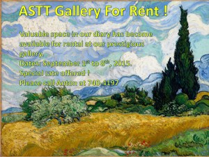 ASTT Gallery – Available for Rent