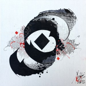 Oil painting and ink painting by French street artist 2Flui aka Cyril Simon for sale