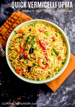 Quick Semiya Upma – Vermicelli Indian Rice Noodle Breakfast