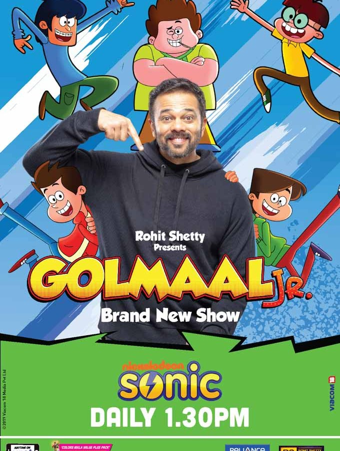 Read about the Launch of Golmaal Jr, a cartoon version of the Hit movie series Golmaal, in Mumbai plus an exclusive interview with Rohit Shetty about the series! You don't want to miss it!