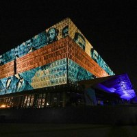 The New Smithsonian African-American Museum-- Is There a Problem?