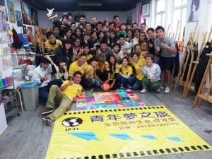 LP41-Team-Building-2013