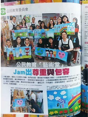 U-Magazine-1