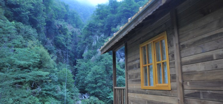 Ayder Yaylası Butik Otel