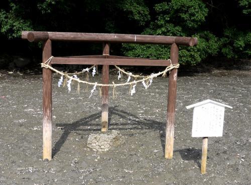 和多都美神社三柱鳥居