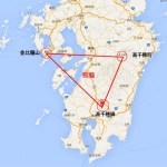 金比羅山 謎の天孫降臨伝説を追え(2)