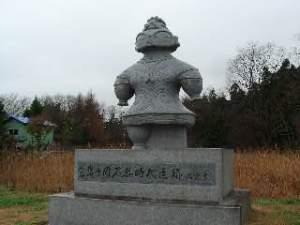 亀ヶ岡時代遺跡