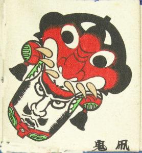 壱岐の「オンダコ」