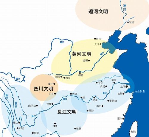 長江文明 - 倭人が来た道