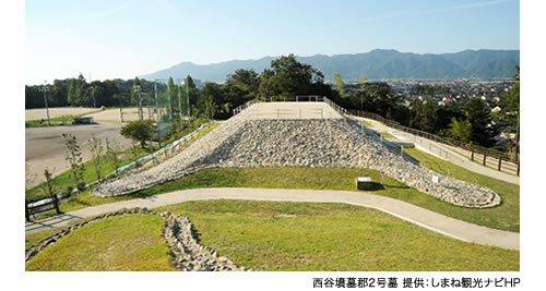 山陰地方の四隅突出型墳丘墓