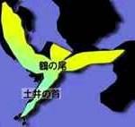 長崎港は鶴の港ではなかった!