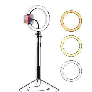 Кольцевая LED лампа 26 см селфи-палка-штатив 127 см ArtX #led26-m10-t2