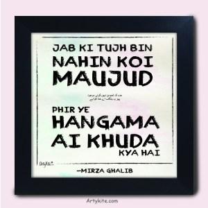 Jab ki tujh bin nahin koi maujood- Ghalib