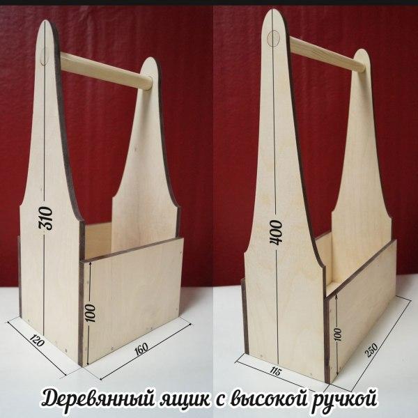 Деревянные ящики для цветов | Оптом и в розницу