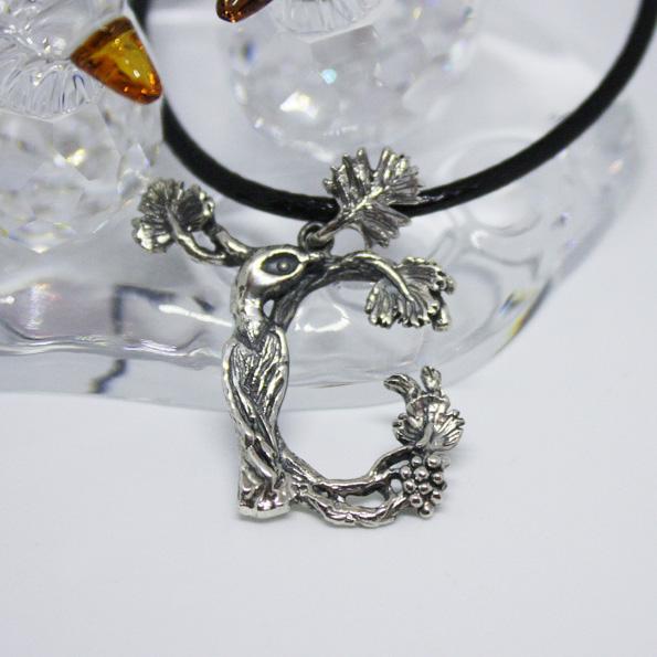 Armenian Handmade Pendant Letter SH