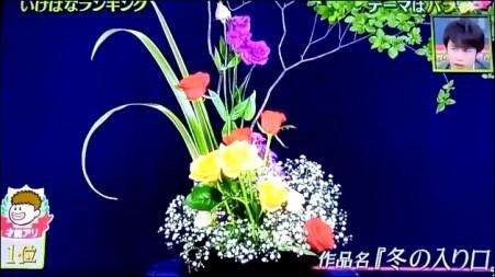 中丸雄一のプレバトでの生花がヤバイ!画像