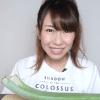 【稲垣早希が巨大アロエベラを食べる動画】今夜くらべてみましたで話題!