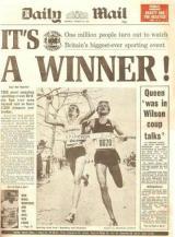 1981 London Marathon