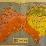 四国八十八か所巡り。道に迷ったら大変だよ。第60番札所横峰寺からの計画