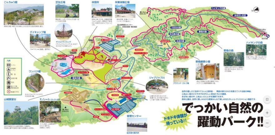 広島市森林公園マップ